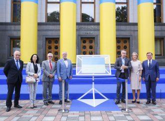 Григорій Немиря зустрівся з делегацією Європейського Парламенту