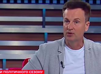 Валентин Наливайченко: Закон про референдум має діяти безумовно, без бюрократів і без впливу влади