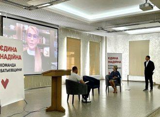 Київська обласна «Батьківщина» провела з'їзд депутатів місцевих рад