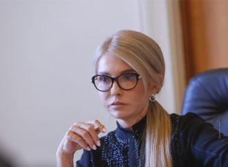 Це – покликання, це – доля! – привітання Юлії Тимошенко з Днем вчителя