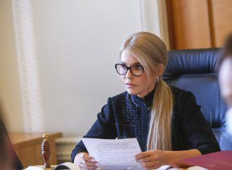 Юлія Тимошенко: Проблему тарифів не можна перекладати на плечі людей