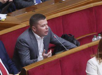 Андрій Пузійчук: У бюджеті-2022 потрібно передбачити ту суму, яка закриє потреби людей по субсидіях