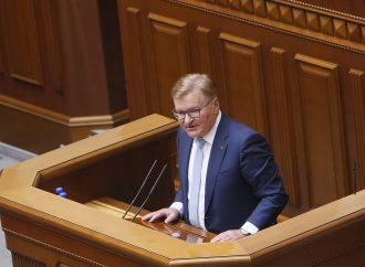 Григорій Немиря: Відбувається девальвація постанов і звернень Верховної Ради до парламентів інших країн