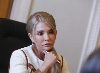 Виступ Юлії Тимошенко на засіданні Погоджувальної ради, 18.10.2021