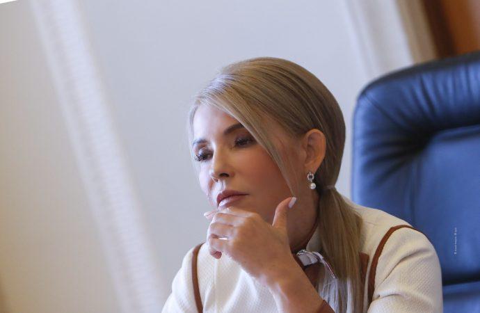 Виступ Юлії Тимошенко на засіданні Погоджувальної ради, 04.10.2021