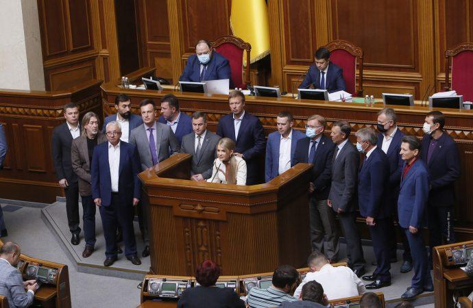 Виступ Юлії Тимошенко у Верховній Раді, 09.09.21