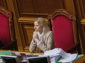 Олена Кондратюк: Під час робочих зустрічей в рамках Всесвітньої конференції голів парламентів піднімала питання відновлення територіальної цілісності України