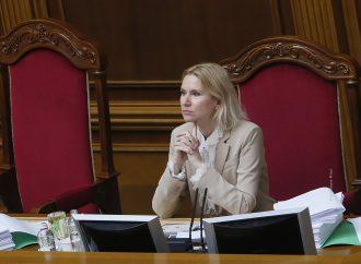 Олена Кондратюк: Український Жіночий Конгрес – це платформа, яка творить реальні зміни в житті нашої країни
