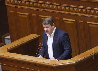 Вадим Івченко: Соціальні законопроєкти мають стати пріоритетними для Верховної Ради