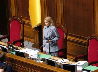 Олена Кондратюк: Не визнаємо російські вибори!