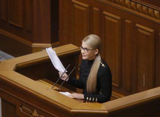 Парламент має служити людям, – Юлія Тимошенко вимагає, аби Верховна Рада розглядала питання, які найбільше турбують українців