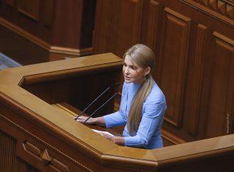 Українцям продають газ у 8 разів дорожче собівартості, – Юлія Тимошенко вимагає зупинити свавілля влади і пропонує рецепт зниження тарифів