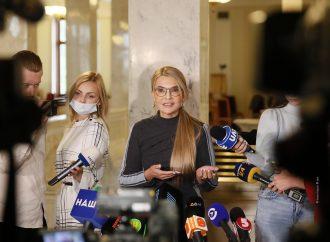 Брифінг Юлії Тимошенко у Верховній Раді, 23.09.21