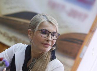 Наша армія – найбільший і найцінніший скарб держави, – привітання Юлії Тимошенко із Днем захисників і захисниць України