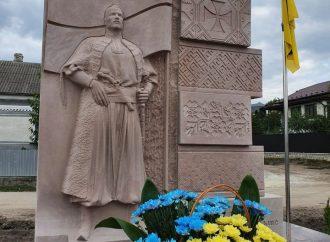 Завдяки «батьківщинівцю» у Лозовій відкрили пам'ятник борцям за незалежність України