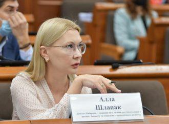 Алла Шлапак: В Київраді створять робочу групу щодо послуги «соціальне таксі»
