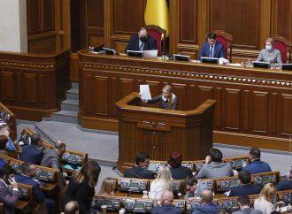 Юлія Тимошенко: Законом №5600 влада б'є по найбідніших і позбавляє людей останнього