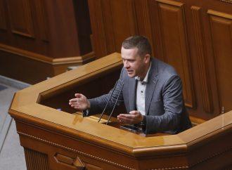 Іван Крулько: Змінами до бюджету-2021 потрібно передусім вирішувати проблеми людей