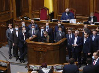 Юлія Тимошенко: Ситуація в енергетиці катастрофічна, лише термінові професійні дії захистять людей та бізнес