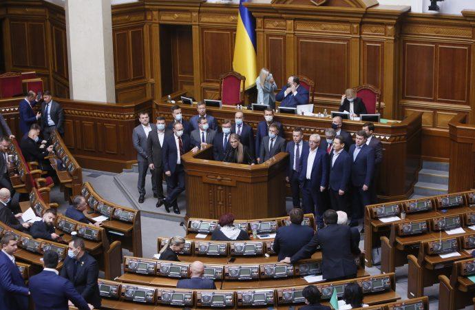 Виступ Юлії Тимошенко у Верховній Раді, 19.10.2021