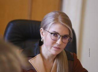 Юлія Тимошенко: Влада проштовхує бюджет корупції, бідності та обкрадання людей