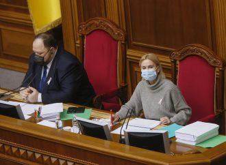 Олена Кондратюк: Потрібно негайно починати відверту розмову з громадянами про переваги вакцинації та вакцин