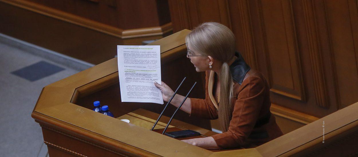 Юлія Тимошенко: Витягувати людей і країну з енергетичної пастки треба негайно