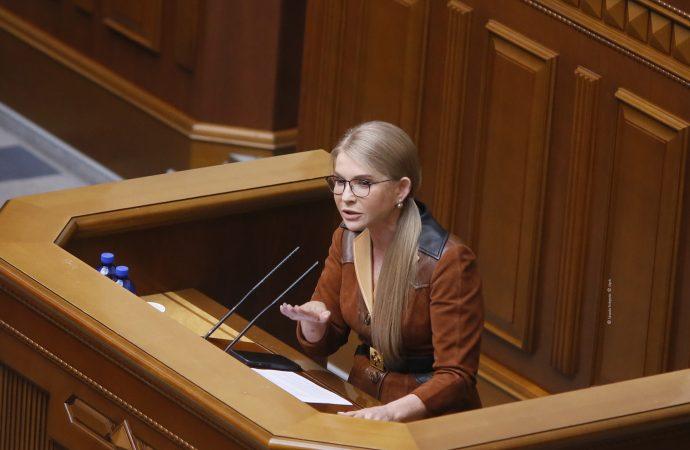 Виступ Юлії Тимошенко у Верховній Раді, 20.10.0221 року