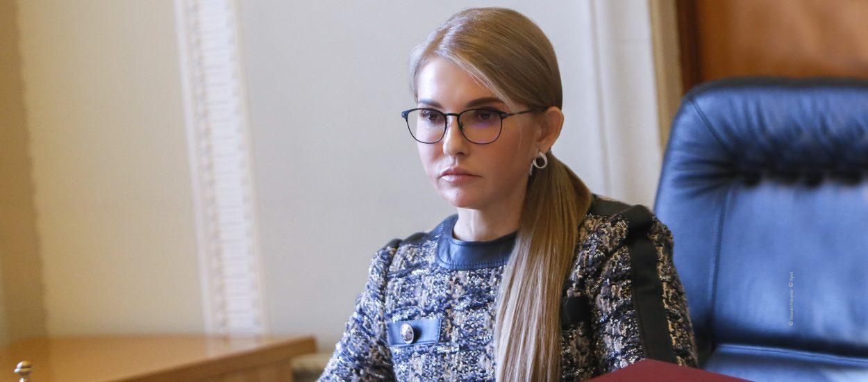 Юлія Тимошенко: Справжня причина енергетичної і тарифної кризи – непрофесійність і корумпованість влади