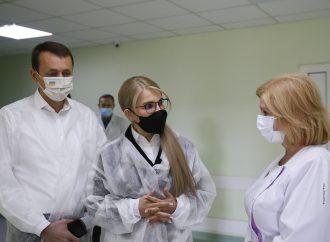 Юлія Тимошенко: Вся країна має стати єдиною командою у боротьбі з КОВІДом