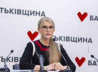Ми вимагаємо негайного засідання РНБО по КОВІДу! – Юлія Тимошенко