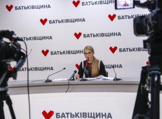 Термінова пресконференція Юлії Тимошенко, 27.10.2021