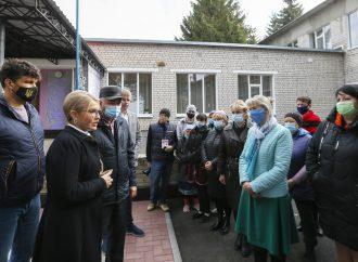 Візит Юлії Тимошенко до Сумської області, 12.10.2021